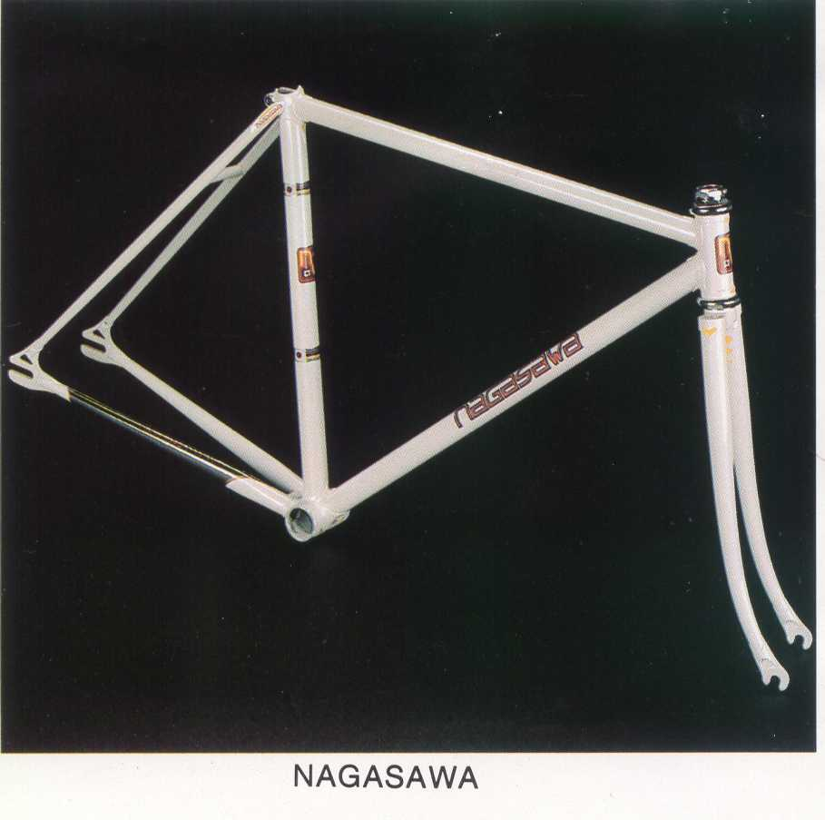 When it has to be perfect . . . Nagasawa Keirin