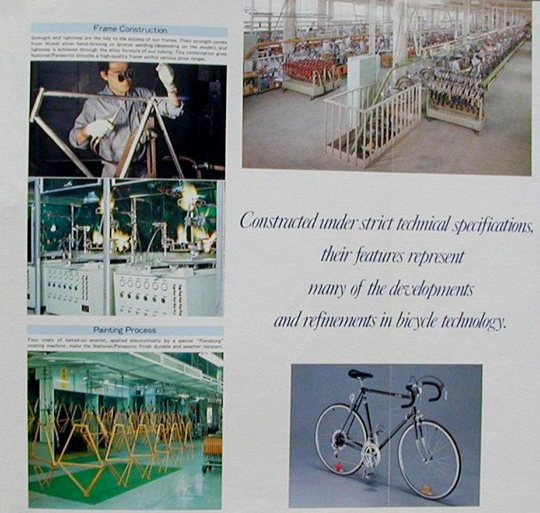 This brochure is from about 1980 showing Panasonic's Osaka facility