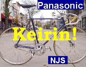 Yellow Jersey, Ltd., Arlington WI USA Everything Cycling Since 1 ...